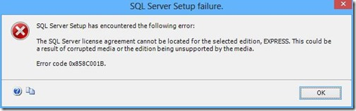 sql_server_express_2012_management_studio_01