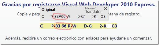 clave registro VWD Express 2010 _2